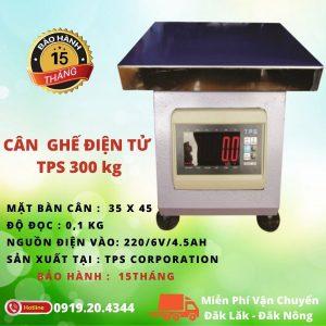 Cân Ghế Điện Tử 300KG