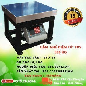 Cân Ghế Điện Tử TPS 300KG